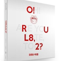 KPOP CD, BTS - 1st Mini Album / O!RUL8,2? (1CD)[003kr]