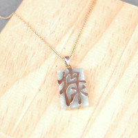 Jade & Sterling Asian-Inspired Necklace
