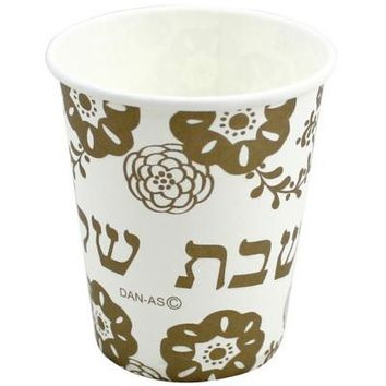 Paper Cups- Shabbat Shalom, Pack of 8 (12)- Gold