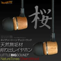 NatureTone Realistic Wooden Type Earphones (Cherry)