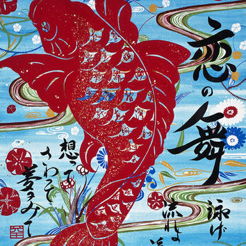 """Limited edition Fine Art Print 8x11"""" Neo Japonismstyle Dance of Love in Forget-Me-Not blue - Koi fish & Japanese calligraphy, original poem"""
