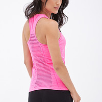 FOREVER 21 Open-Knit Cardio Tank