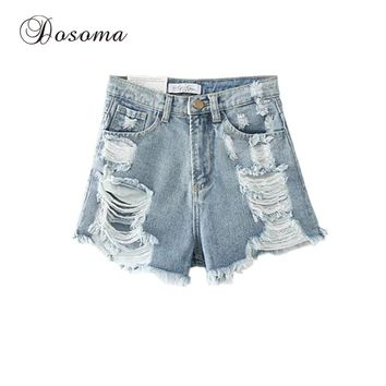 Streetwear Holes Denim Shorts Women 2017 American Apparel Personality Hole Ripped Jeans Shorts Female High Waist Summer Shorts