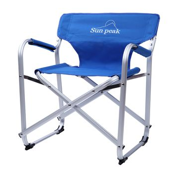 BBQ Folding Travel Outdoor Picnic Camping fishing Seat Mini Kid Chair