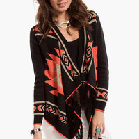 Hidden Secrets Cardigan $66