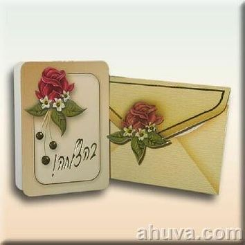 Good Luck Greeting Card With Envelope