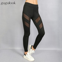 2017 Brand Women Leggings Leggins Black Sexy Mesh High Waist Slim Jogger Pants American Apparel P08