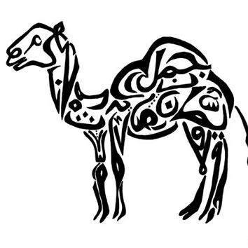 Camel Arabic Art Calligraphy Original Print