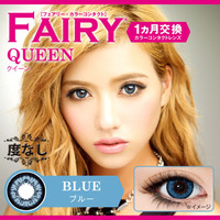 FAIRY Queen Blue (Monthly)