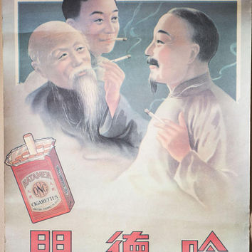 Chinese Vintage Poster Smoking Men. Hatamen Tobacco Poster 30s style gents. Shanghai cigarettes poster. Oriental wall decor retro gift
