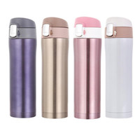 450ml Home Kitchen Thermoses Stainless Steel Insulated Thermos Cup Coffee Mug Travel Drink Bottle Garrafa Termica Thermo Mug