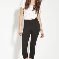 The Beverly Low Rise Jean | Forever 21 - 2000185013