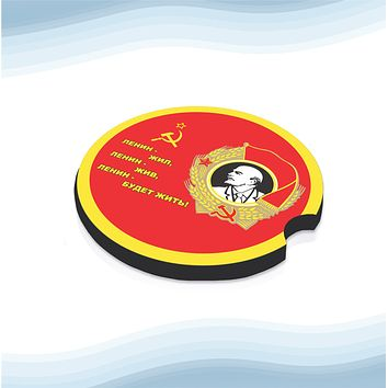 Lenin Car Cup Holder Coasters Rubber Black-Backed (Set of 2)
