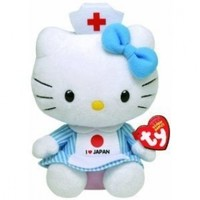 Hello Kitty I Love Japan Beanie Baby