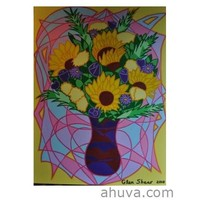 Smiling Sunflowers In Canvas