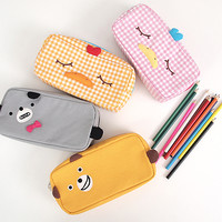 Hello Duck Pencil Pouch