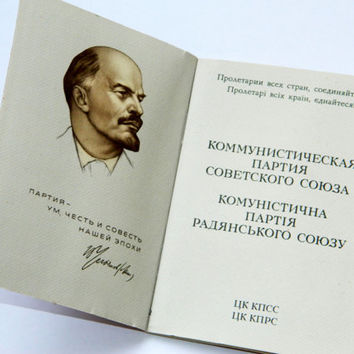 REAL Party membership card of the Communist Party-Soviet Union-1985-vintage document-Vintage ticket-ussr-Russian-communism era-Lenin-paper