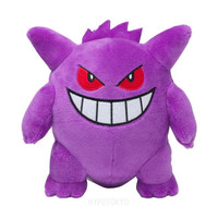Pokemon Center Original Plush Doll : Gangar [Gengar]