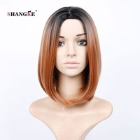 SHANGKE Hair 14'' Short Bob Wig Light Brown Ombre Straight Synthetic Wigs For  Women Gradient Color Heat Resistant Hair Wig