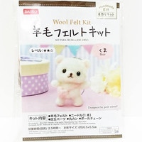 Needle Felting Kit Wool Felt DIY Kit for Handmade White Baby Bear Doll