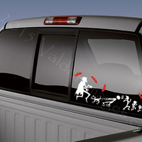 Dracula chasing stick figure family car decal, auto decal, car decal, dracula car decal, vampire car decal, auto sticker, car sticker