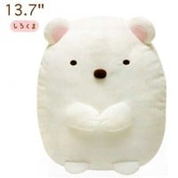 San-X Sumikko Gurashi ''Things in the Corner'' 13.7'' Polar Bear Plush