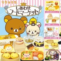 Rilakkuma Food Market Shop Rement
