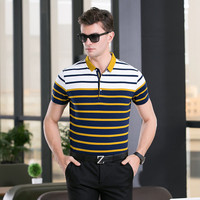 2017 Men's Short Sleeve T-Shirt Slim Korean Free Lapel T-Shirt Men's Half Sleeve Stripe New Summer