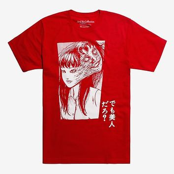 Junji Ito Collection Maroon T-Shirt Hot Topic Exclusive