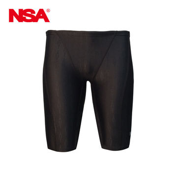 NSA Men  Swimming trunks professional design men's racing swimming jammers Shorts Briefs For  fall and winter Beachwear