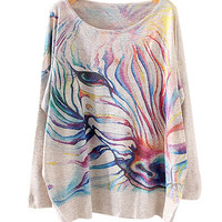 Cream Zebra Print Sweater