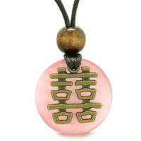 Double Happiness Feng Shui Amulet Fortune Powers Pink Simulated Cats Eye Coin Medallion Pendant Necklace