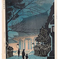 Takeji Asano Japanese Woodblock Print Signed Night Scene Kasuga Shrine 1st Ed