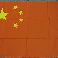 CHINA FLAG 2X3 FEET CHINESE PRC PEOPLE'S REPUBLIC OF CHINA BANNER NEW F456