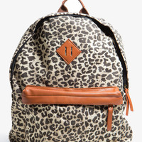 Leopard Wild Faux Leather Trimmed Backpack