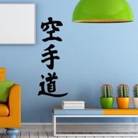 Wall Decals Karate Do Shotokan Martial Arts Decal Vinyl Sticker Home Decor Bedroom Interior Window Decals Chu1322