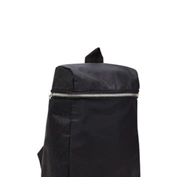 Active Mesh-Panel Backpack