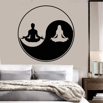 Vinyl Wall Decal Yin Yang Symbol Lotus Pose Meditation Man Woman Stickers Unique Gift (1700ig)