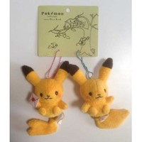 Pokemon Center 2013 Shinzi Katoh Little Tales Set of 2 Plush Pikachu Keychains