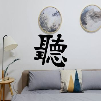 Listen Style Obey Kanji Symbol Character Vinyl Decal Sticker (Indoor - Removable)