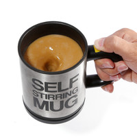 Self Stirring Coffee  Mug Caneca Mixer Xicaras De Cafe