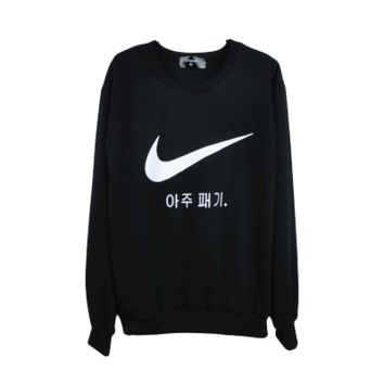Tick Korean Symbol Sweater