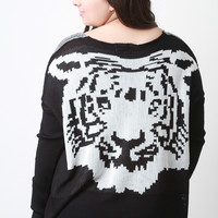 Tiger Back Marled Knit Sweater Top