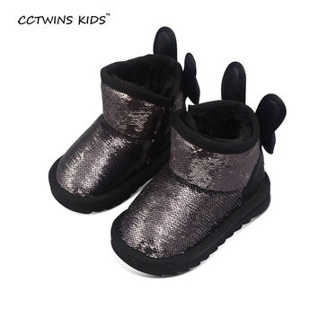CCTWINS KIDS winter brand snow boots for baby girls glitter bunny shoes  childre pu leather boots 0f4683583e