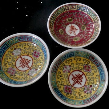 Antique Chinese Porcelain Bowls, Set of 3 Colorful Chinese Rose Famille Bowls, Vintage Asian Porcelain Dish
