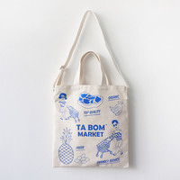 Oohlala Tabom market blue tote shoulder bag