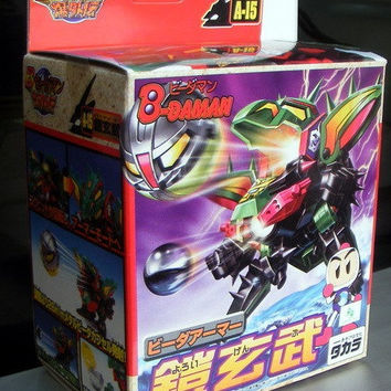 Takara 1998 Super Battle B-Daman Bomberman Bakugaiden A-15 Model Kit Figure