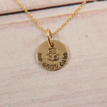 """Mo Anam Cara"" - Irish / Gaelic Hand stamped Brass and Gold Filled Necklace"