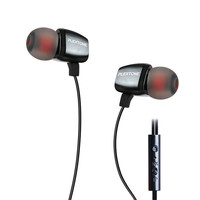 Supper Bass Noise Isolation Headphones In-ear Style Earphone for Phone MP3/MP4 Players 3.5mm Jack