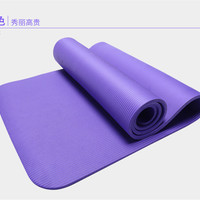 Thickened NBR Yoga Mat Widened Multifunctional Sports and Fitness Protective Pads Pilates Mat Non-Slip Gymnastics Mat